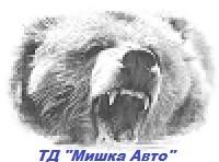 ТД Автоконтракт