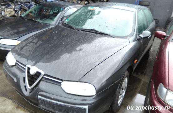 бу запчасти Alfa Romeo 156 bu-zapchasty.ru